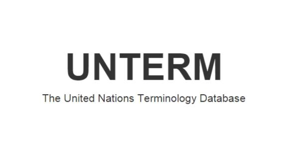 Img_Logo UNTERM